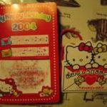 7回目-2004年1月