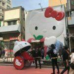 オープン直後のサンリオギフトゲート浅草店&娘からのHellow Kitty Japanスカイツリー店土産