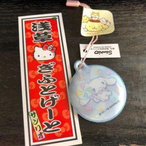 サンリオギフトゲート浅草店
