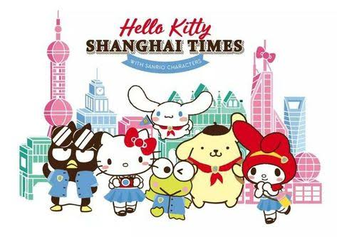 上海タイムズ